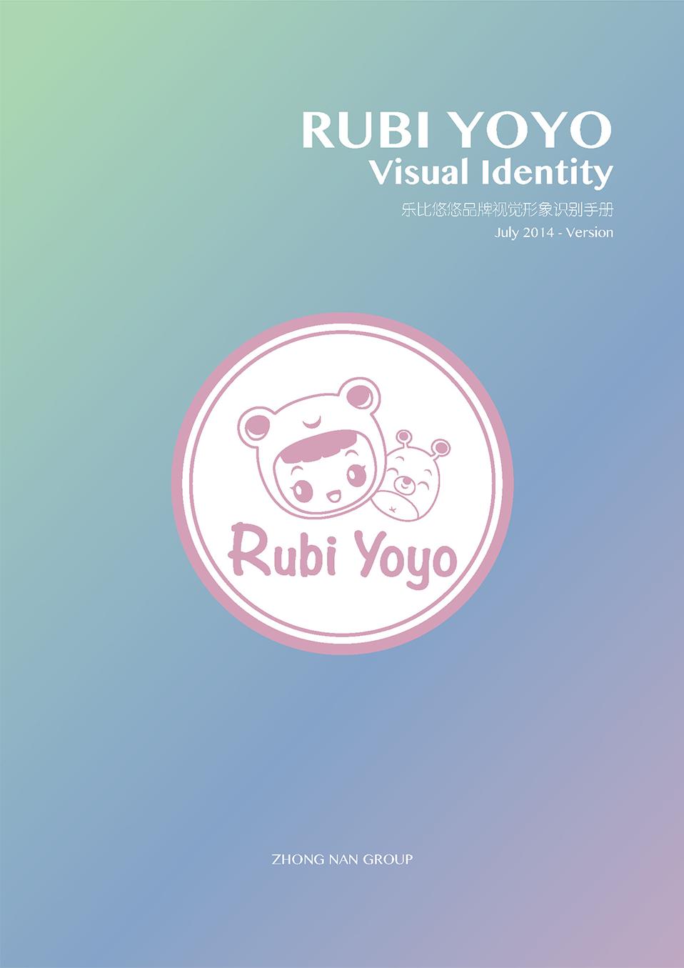 vi设计-品牌设计-画册设计-论坛活动设计_01