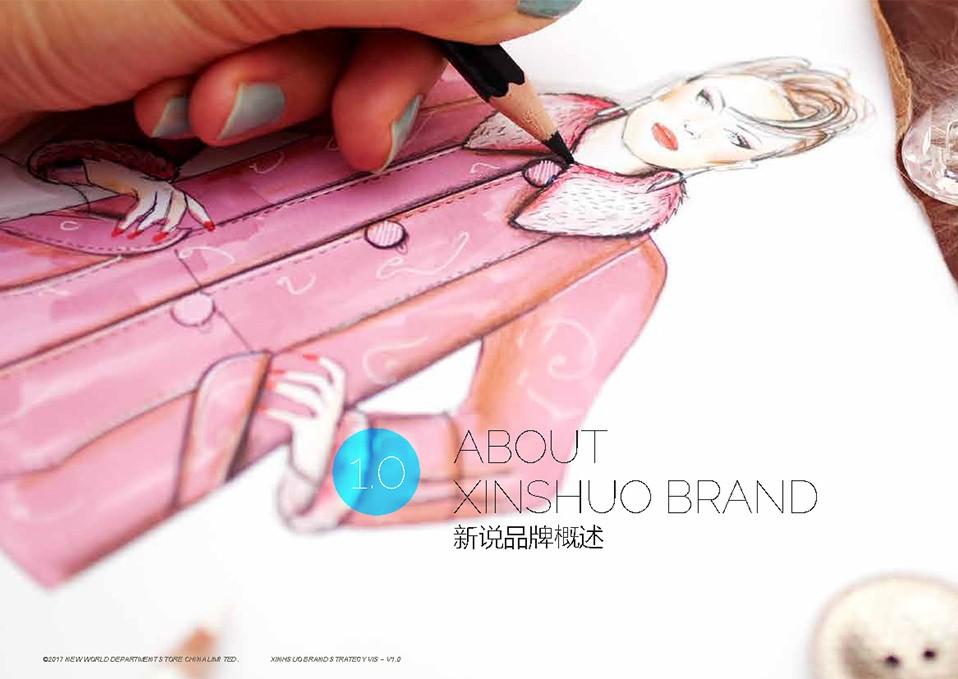 vi设计-2品牌设计-画册设计-论坛活动设计_01