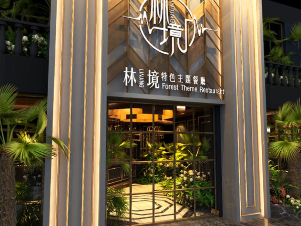 上海店铺设计,si设计,vi设计,餐饮店设计,服装店设计70