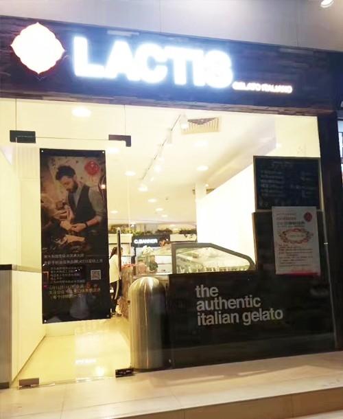 上海专卖店铺设计装修施工公司_上海左学品牌策划有限公司6