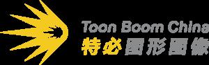 2020 2 11 特必中文横版