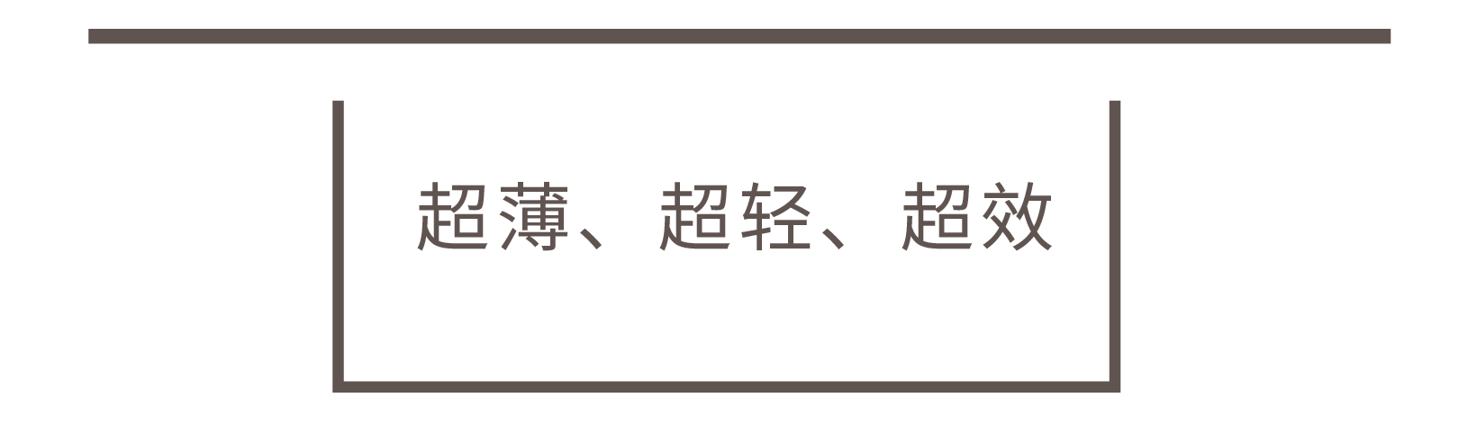 �a品banner�O�-18