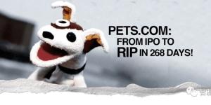 Pets.com的吉祥物 袜子木偶,在当年的美国可谓备受欢迎家喻户晓