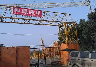 汉十铁路350高铁客专一项目部