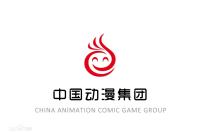 中国动漫集团