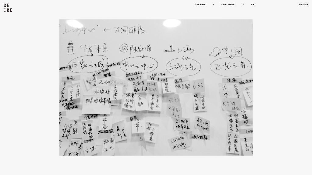 上海中心案例展示-转曲-04