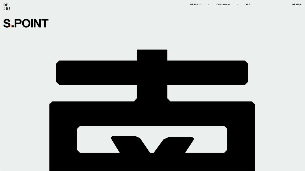 指南设计案例展示-09