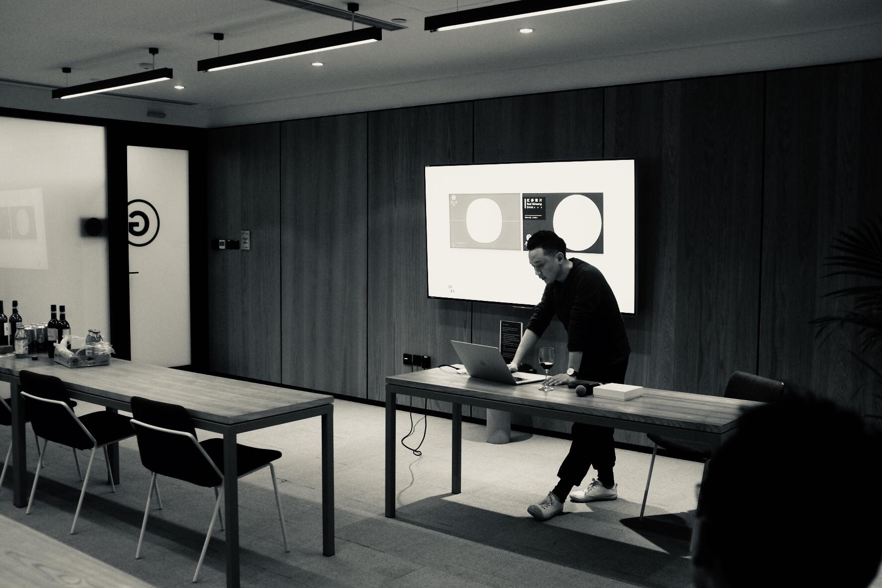 Dere Lab视觉设计咨询机构