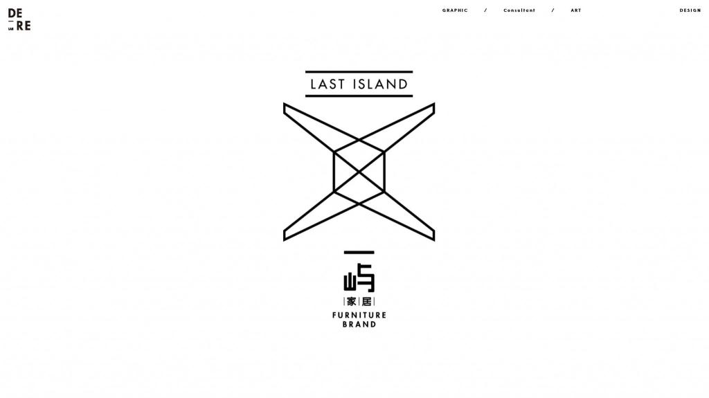 一屿家具 LAST ISLAND