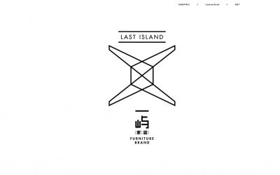 一屿LAST ISLAND / VI全案设计