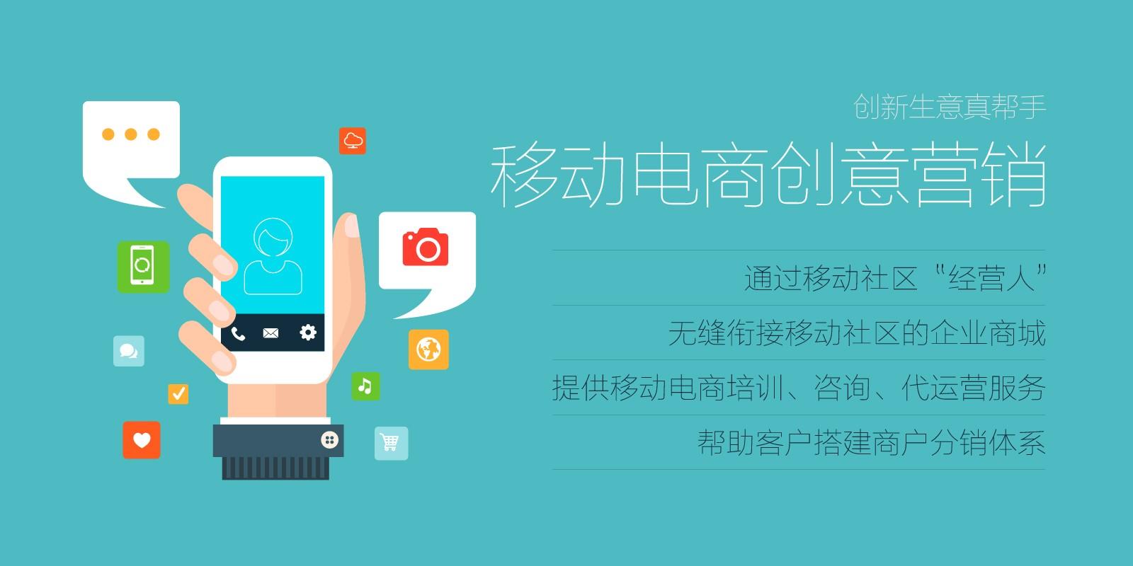 成都微信营销:移动电商创意营销首选胡卢巴创意。为客户提供微信公众号搭建、托管、运营、推广等微信全网营销业务。