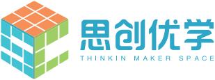 思创优学(北京)教育科技有限公司-无人机创客整体解决方案服务商