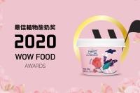 荔枝玫瑰奖-网页