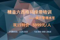 微信截图_20191101141244