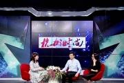《杭州时尚》访谈:邓涛 吴海燕_20180716131545