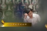 杭州奥罗拉-匠心十分钟-1016_20181207170554