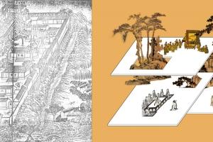 2.概念-垂直书院Concept