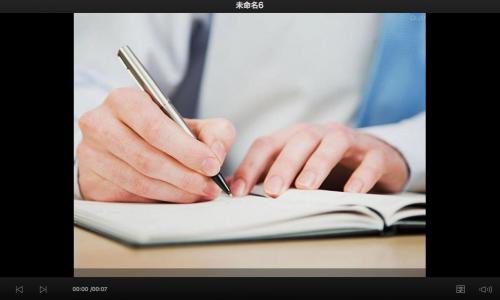 施工方如何送审结算书?
