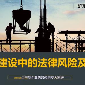 总公司的工程能否交给分公司施工