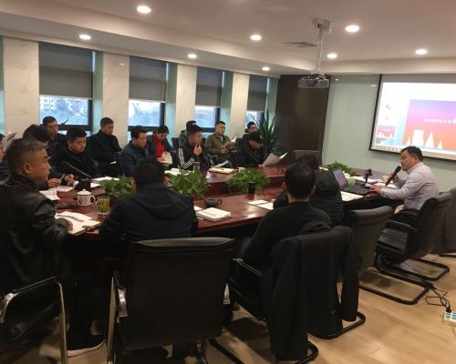 本团队应邀为浙江兴远建设有限公司做关于《内部承包经营的三大管理制度》的专题培训