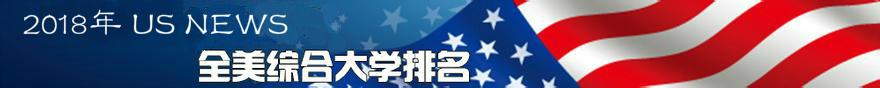 us news_template_meitu_3