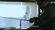 真力第二集-1012_2018年5月24日 18.52.04