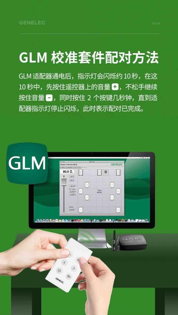 01-GLM遥控器配对方法.jpg[66]