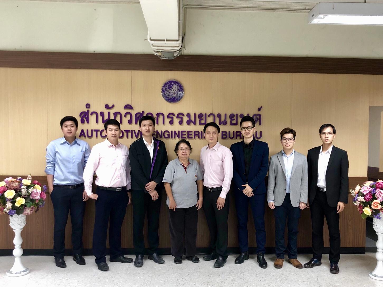 ATIC与泰国DLT合作