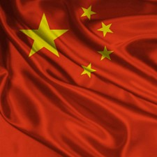 china-flag_d400