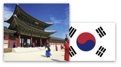 ATIC Korea Vehicle Type Approval